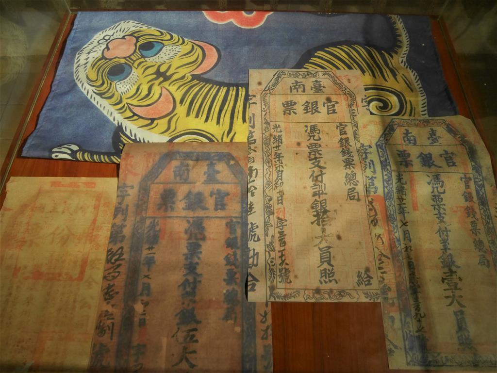 台灣民主國藍地黃虎旗