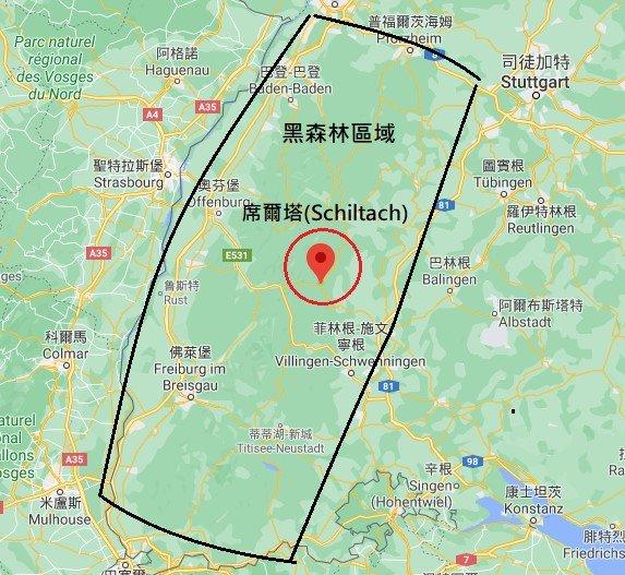 德國黑森林席爾塔位置