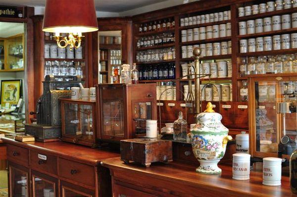 席爾塔藥房博物館