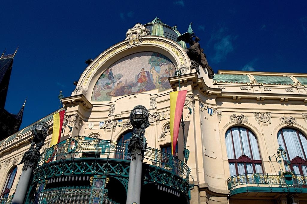 布拉格市民會館上馬賽克鑲嵌藝術