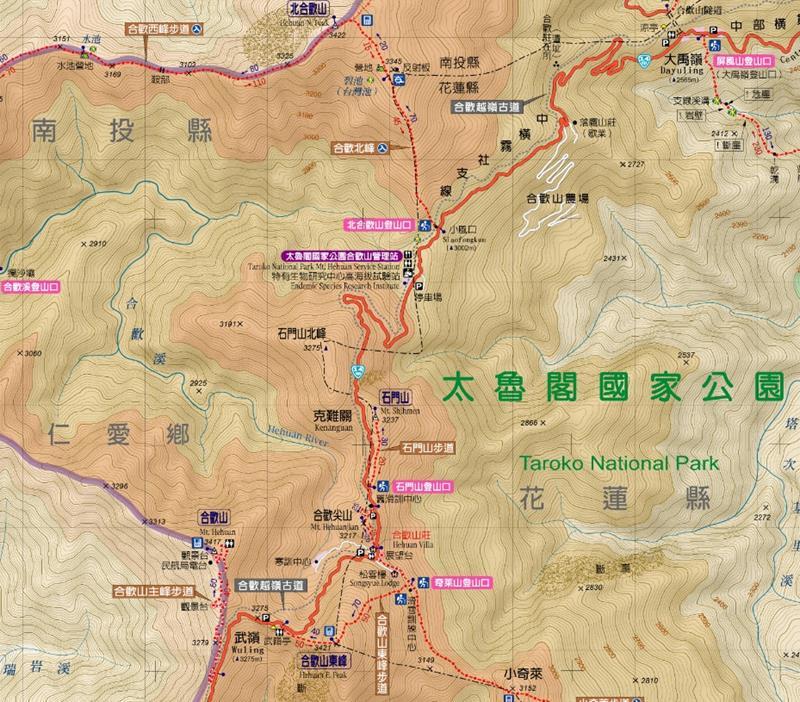 合歡山群峰地圖