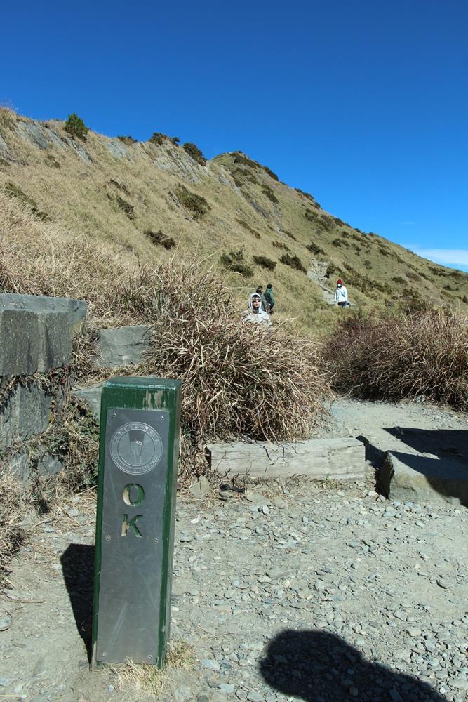 石門山步道0k起點