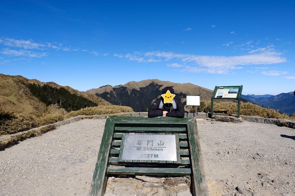 石門山山頂3237 m