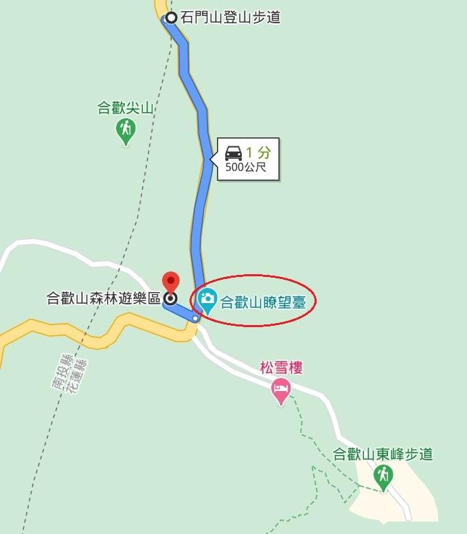 石門山前往合歡東峰路線