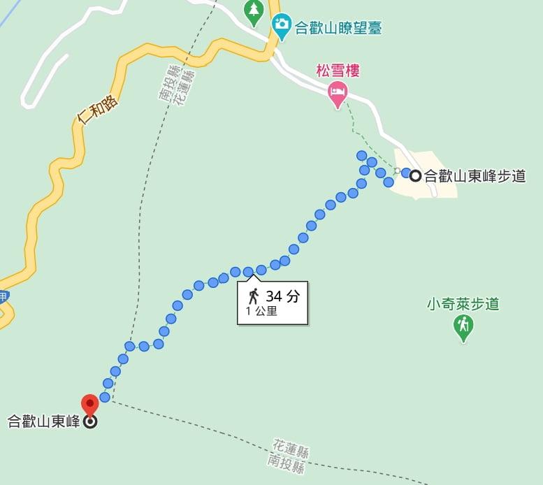 合歡山東峰步道路線圖