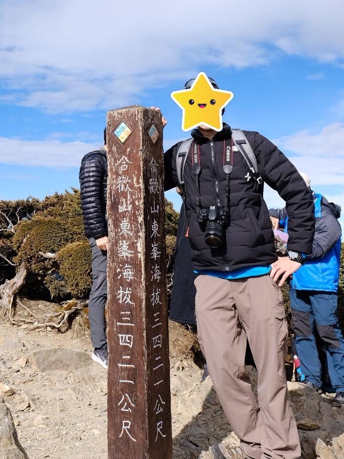 合歡東峰山頂3421 m