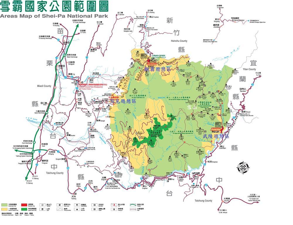 雪霸國家公園區域圖