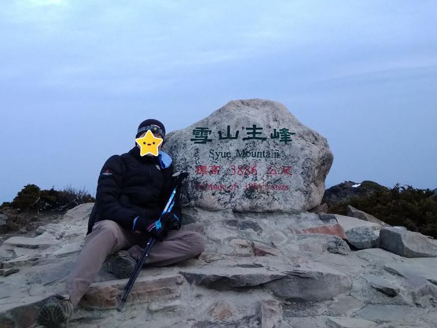 雪山主峰頂 3886 m