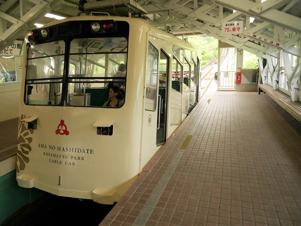 傘松公園纜車