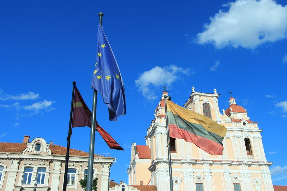 立陶宛國旗