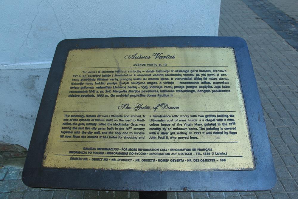 教宗若望保祿二世造訪維爾紐斯的紀念銘牌