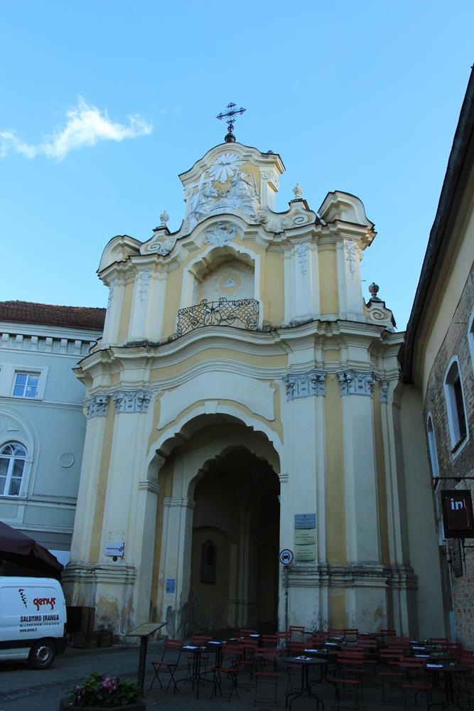 立陶宛旅遊聖三一教堂