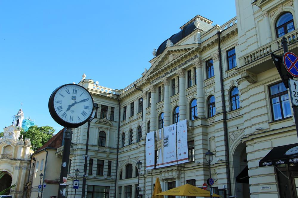 立陶宛國家愛樂協會