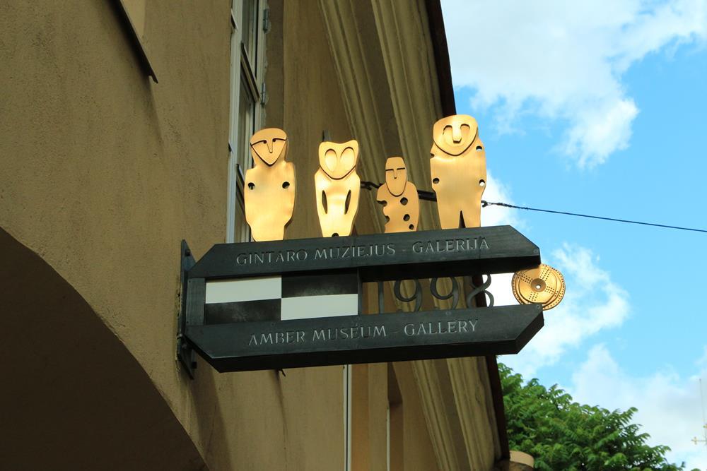 立陶宛自由行琥珀博物館