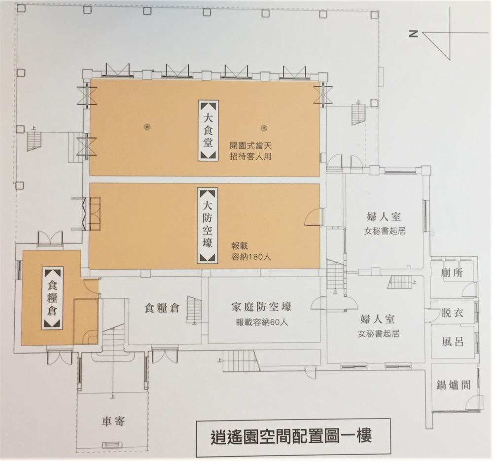 逍遙園一樓空間地圖