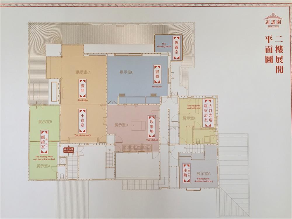 逍遙園二樓空間配置圖