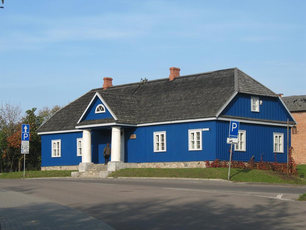 俄羅斯帝國前郵局