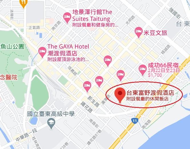 台東富野渡假酒店位置