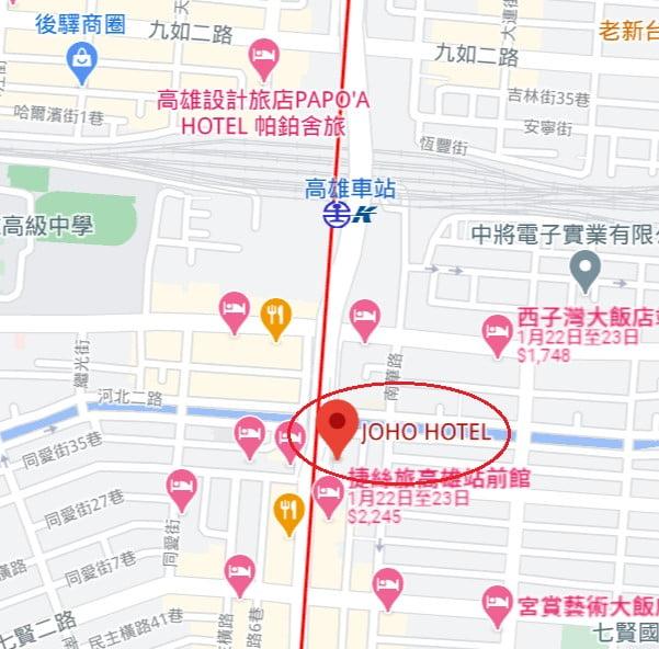 高雄JOHO飯店位置