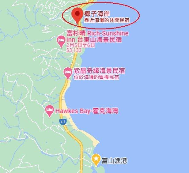 台東椰子海岸民宿位置