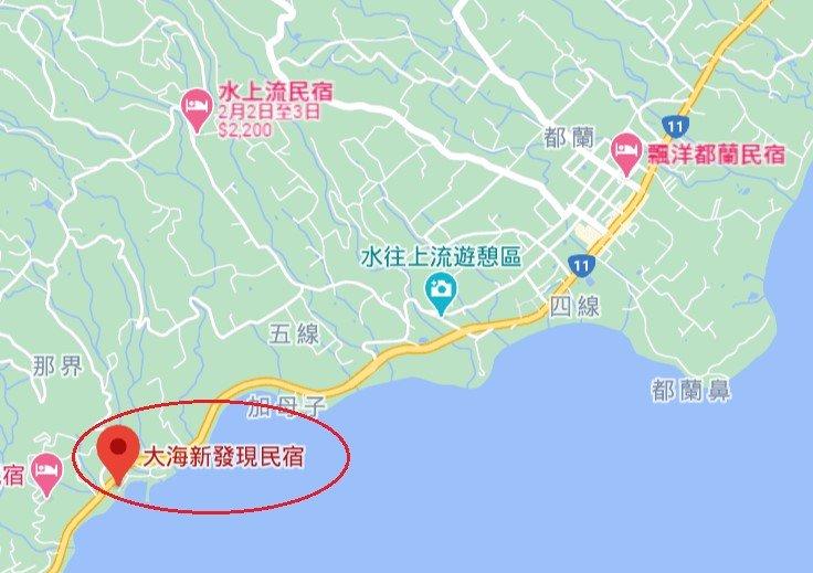 大海新發現民宿位置