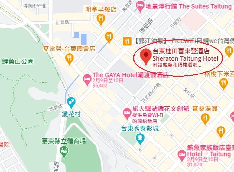 台東桂田喜來登酒店位置