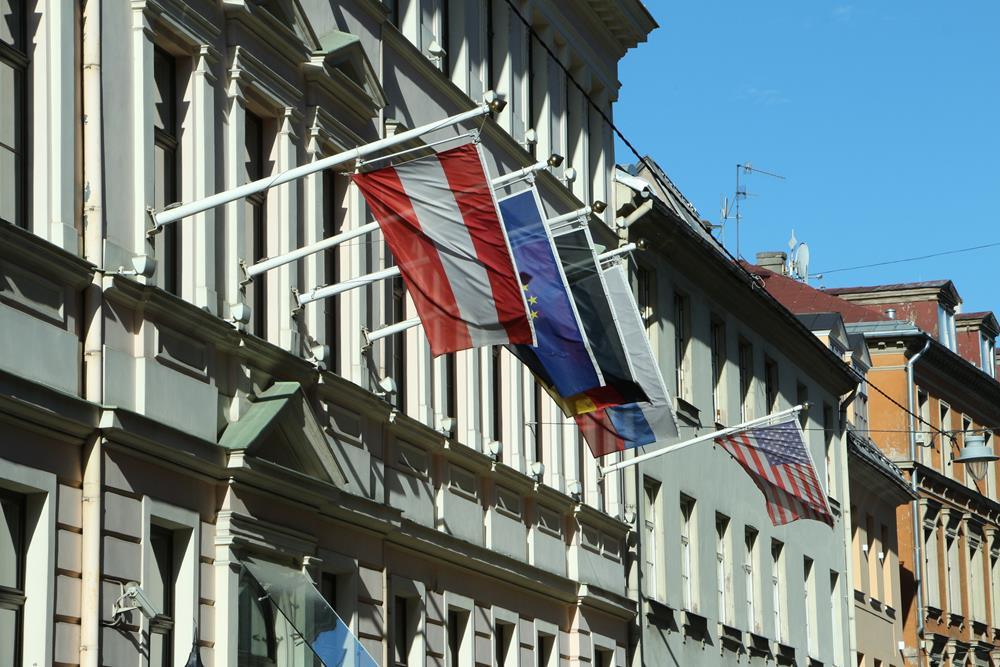 拉脫維亞國旗