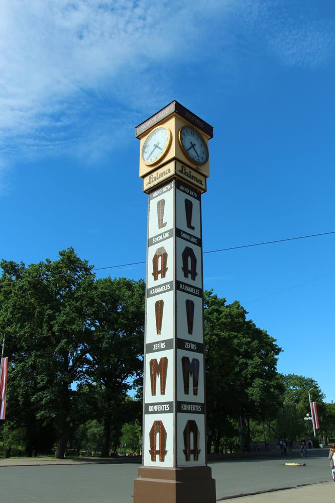 里加自由行萊瑪時鐘