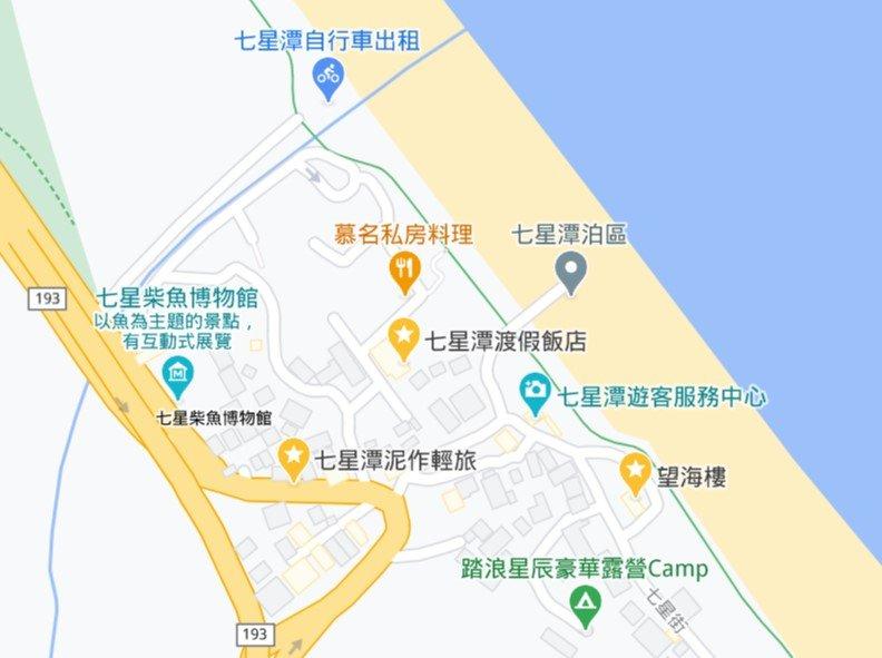 七星潭海景民宿飯店分布地圖