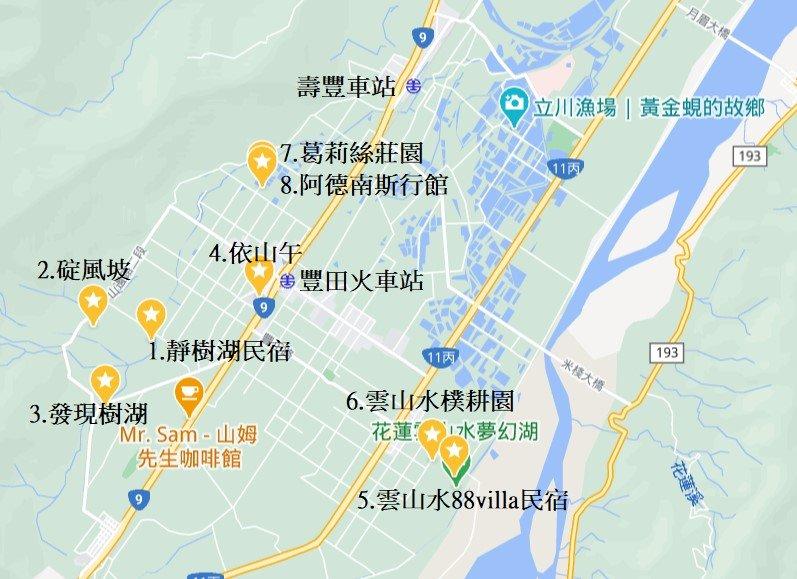 壽豐民宿推薦位置地圖