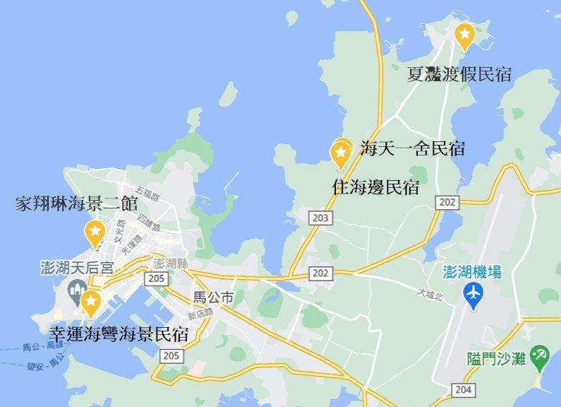 澎湖海景民宿地圖