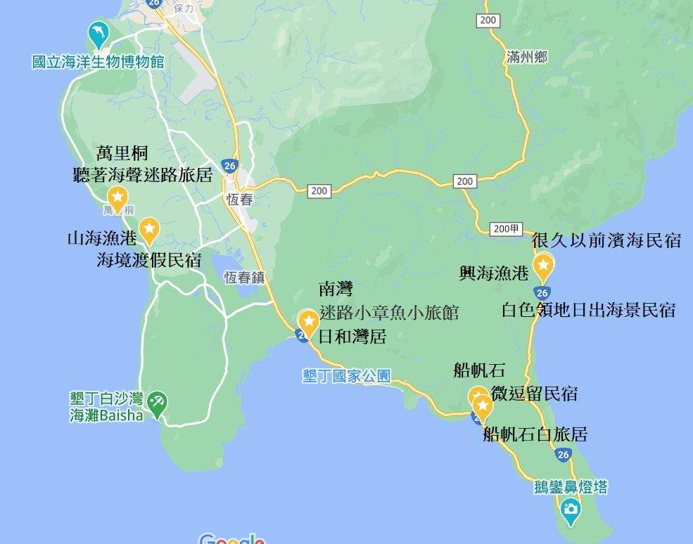 墾丁海景民宿地圖