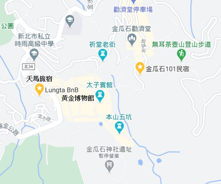 金瓜石民宿推薦地圖