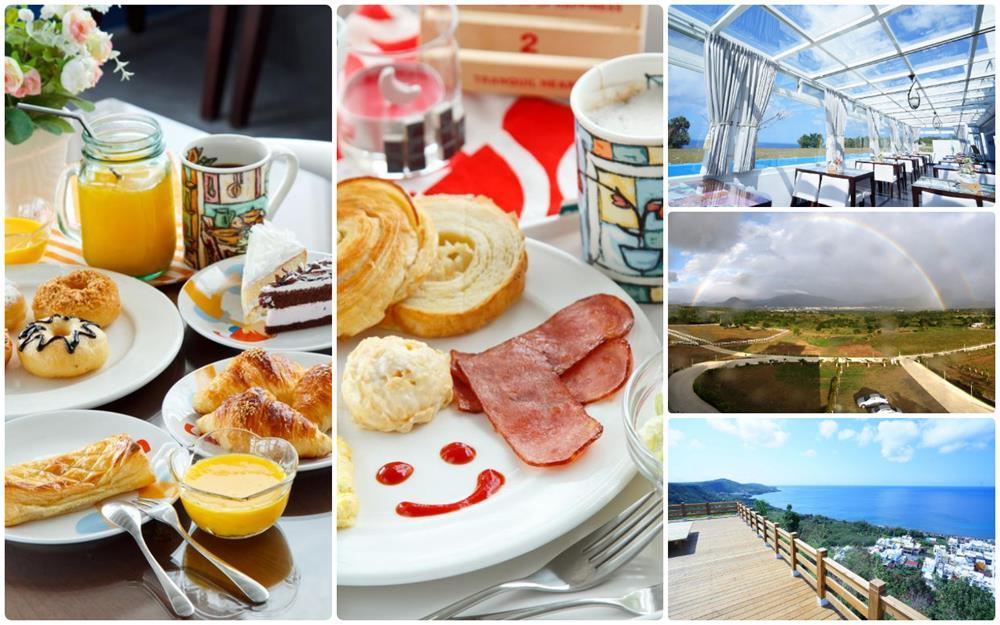 海境渡假民宿餐廳、早餐及下午茶
