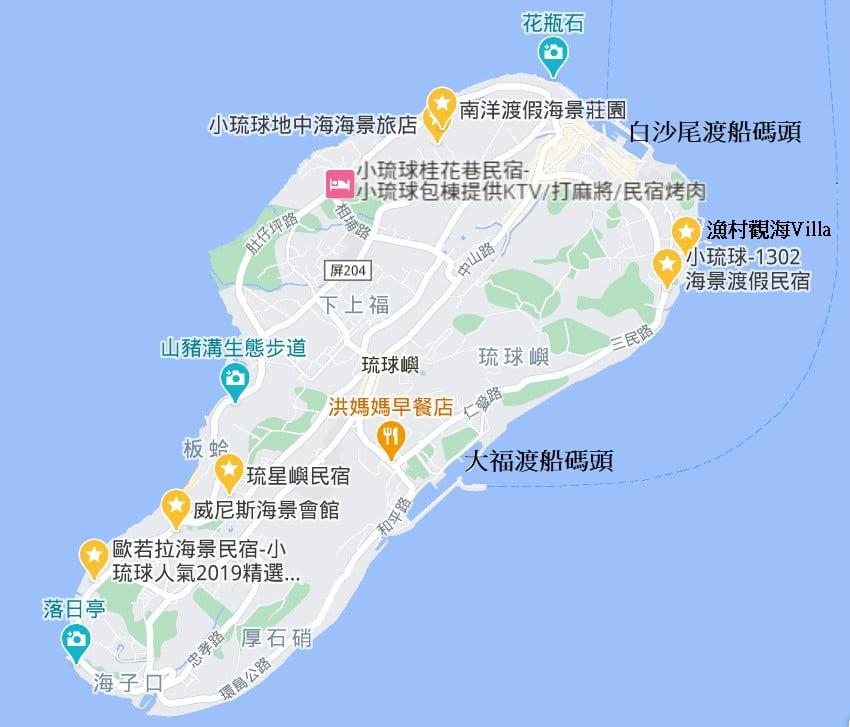 小琉球住宿推薦地圖