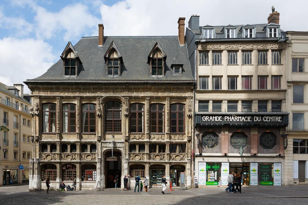 盧昂遊客中心