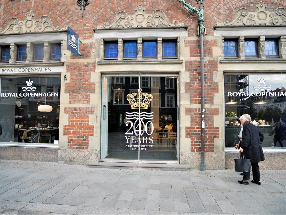 哥本哈根瓷器旗艦店