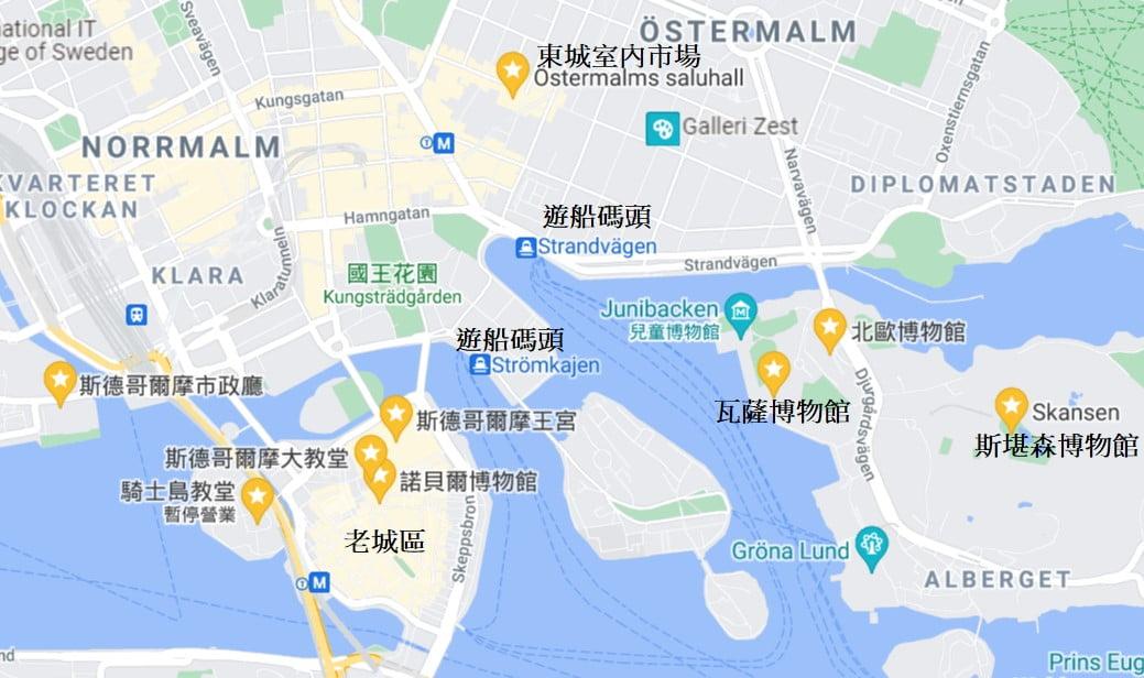 斯德哥爾摩景點地圖