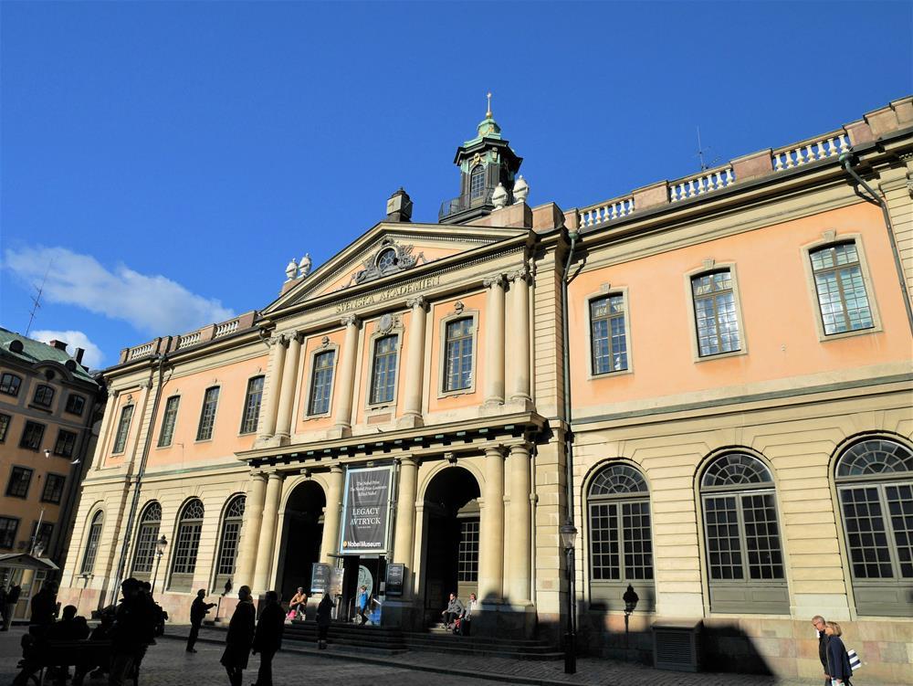 諾貝爾獎博物館