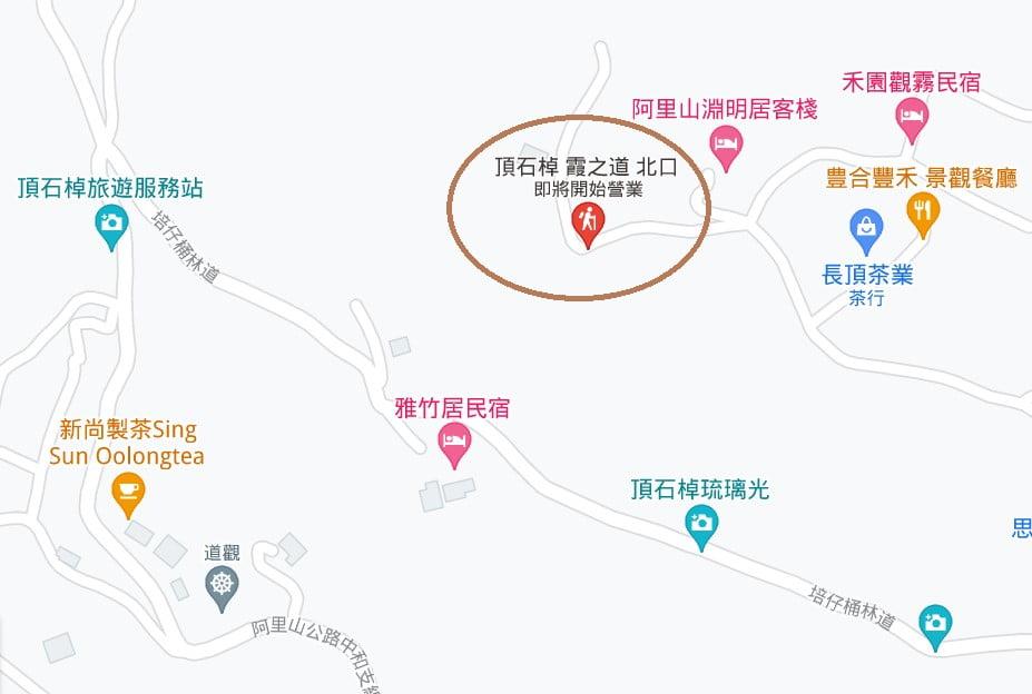 霞之道地圖