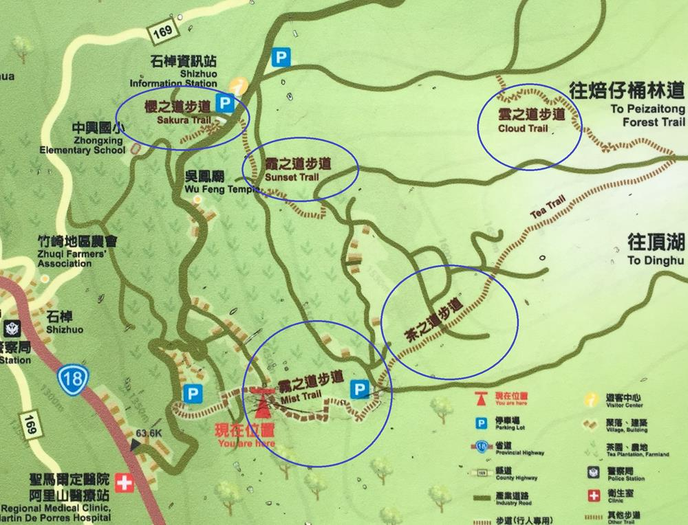 阿里山石棹步道群地圖
